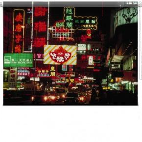 Hong Kong Lights printed blind