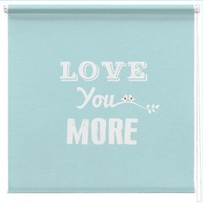 Love you more...  printed blind