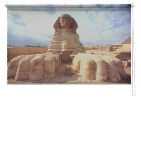 Sphinx printed blind