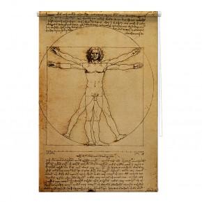 Studio del Corpo Umano Leonardo da Vinci