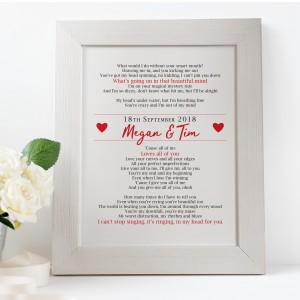 Personalised First Dance Wedding Lyrics wedding gift print