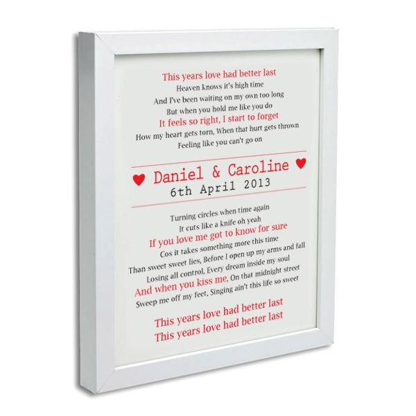 Personalised wedding first dance lyrics print